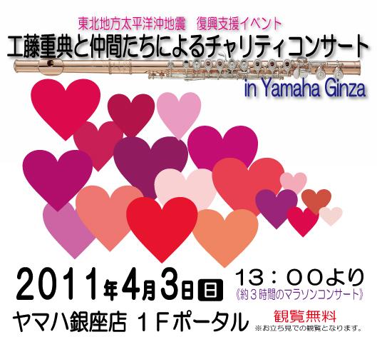 0403_529_heart-529-20110326063230.jpg