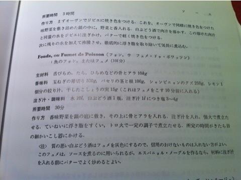 blog 118.jpg