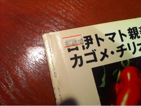 blog 121.jpg
